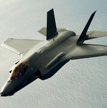 F-35B Lightning Jet Flight Simulator