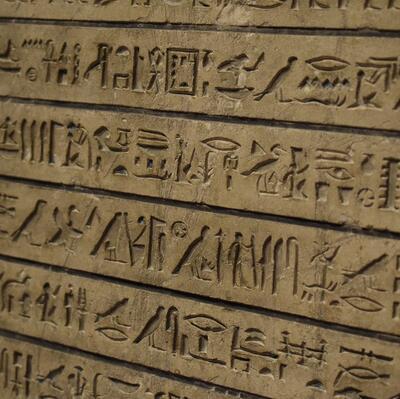 Read a hieroglyph